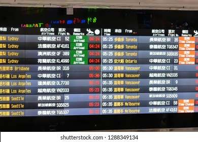 Taoyuan, Taiwan - November 07, 2018 : Close up of arrive and departure timeline schedule inside Taoyuan international airport in Taoyuan Taiwan