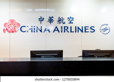 Taoyuan, Taiwan- November 20, 2018: Sign of China Airlines at the counter in Taoyuan International Airport near Taipei. China Airlines is Taiwan's largest airline.