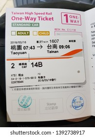 Taoyuan,Taiwan-Circa March 2019: One way ticket of Taiwan High Speed Rail clearly states details of car and seat number as well as the traveling date and time to depart from origin to destination.