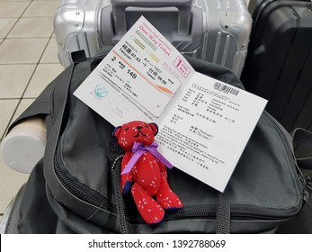 Taoyuan,Taiwan-Circa March 2019: One way ticket of Taiwan High Speed rail states details on two sided page flipping in both English and Chinese language for local passengers and foreign tourists.