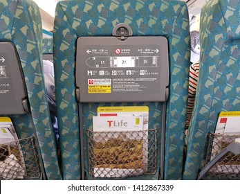 Taoyuan,Taiwan-Circa March 2019: Safety card information and travel magazine put in a noticeable seat pocket in front of every passengers traveling on Taiwan high speed rail at day.