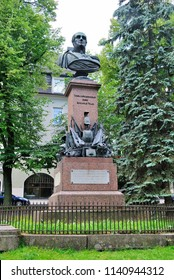 Tartu, Estonia - July 19, 2018 - Bust of  Russian Field Marshal and Minister of War during Napoleon's invasion in 1812 Michael Andreas Barclay de Tolly in Tartu