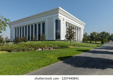 TASHKENT, UZBEKISTAN - AUGUST 22, 2018: Modern congress hall, convention center in Tashkent, Uzbekistan, Central Asia