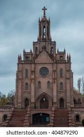 Tashkent, Uzbekistan - March 21, 2016: Roman catholic church - Sacred Heart Cathedral