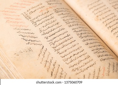 Tashkent, Uzbekistan - October 18, 2018. Ancient book of the Middle East with Arabic text. The heritage of the written culture of Asia