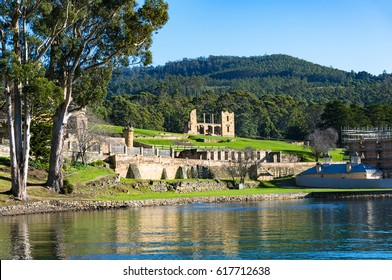 Tasmania, Australia - July 19, 2014: Port Arthur Historic site ruins, The Penitentiary museum