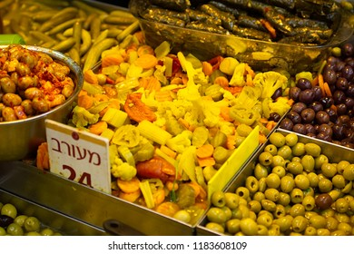 tasty Israeli food at market shuk in Jerusalem