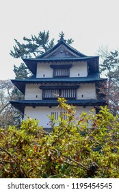 Tatsumi Turret at the center moat of Hirosaki castle,Hirosaki Park,Aomori,Tohoku,Japan
