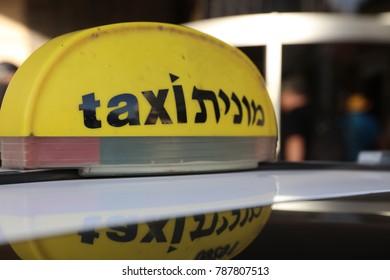 Taxi in Haifa. Israel