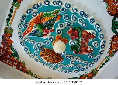 Tay Ninh, Vietnam - 2013: The domed ceiling in the sanctuary represents Holy Beasts, including the Qilin,the Turtle and the Phoenix.