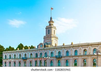 Tbilisi City Council or Tbilisi Assembly building, Georgia