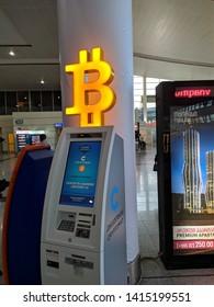 bitcoin tbilisi
