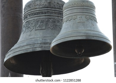 Tbilisi, Georgia. 27 february 2018. Bells with a pattern of icons at Narikala fortress.
