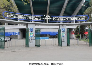 TBILISI, GEORGIA - APRIL 12: Entrance gate to the Dinamo Arena on April 12, 2014 in Tbilisi, Georgia. With a capacity of 54,549, the stadium is the largest in Georgia and the Caucasus.