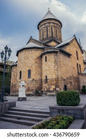 Tbilisi, Georgia - April 24, 2015. Sioni Cathedral of the Dormition at Sioni Street in Tbilisi