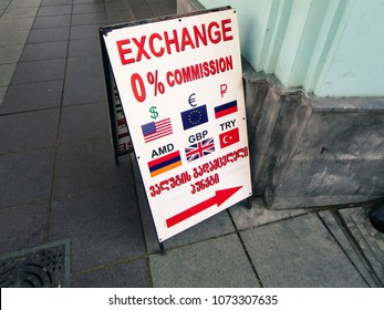 Tbilisi, Georgia - APRIL 8, 2018: Exchange Office Sign with Exchange Rates Of USD, Euro, Russian Ruble, Armenian Dram, GBP and Turkish Lira