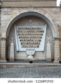 Tbilisi, Georgia - December 5, 2016 : Memorial dedicated to  religious Jewish community leaders in local Jewish synagogue