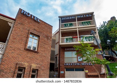Tbilisi, Georgia - November 1, 2018: Old hotel in Tbilisi Georgia. Three-story building in the old town