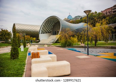 TBILISI, GEORGIA - November 2018: View of Rhike park music theater and exhibition hall in Tbilisi by Fuksas, Georgia