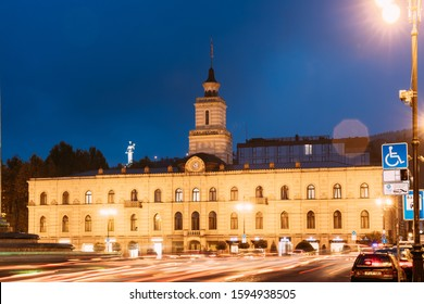 Tbilisi, Georgia - November 22, 2018: Tbilisi City Hall In Freedom Square In City Center. Clock-towered Edifice. It Houses The Mayor's Office And City Assembly. Famous Landmark In Night Lighting.