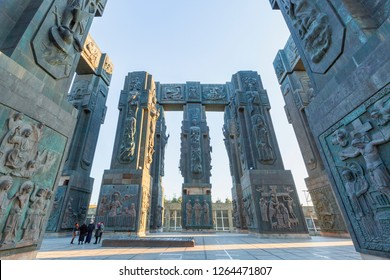 TBILISI, GEORGIA - NOVEMBER 4, 2017: Monument known as Chronicle of Georgia or Stonehenge of Georgia, in Tbilisi, Georgia.