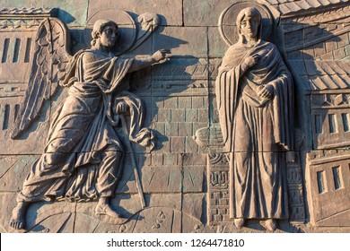 TBILISI, GEORGIA - NOVEMBER 4, 2017: Reliefs on the monument known as Chronicle of Georgia or Stonehenge of Georgia, in Tbilisi, Georgia.