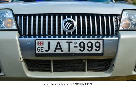 Tbilisi, Georgia - Sep 22, 2018. Vehicle registration plate of the modern car in Tbilisi, Georgia.