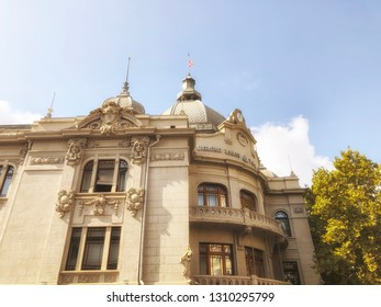 TBILISI, GEORGIA - SEPTEMBER 20, 2018: View of old bilding of the TBC Bank of the  Tbilisi town, D.Agmashenebeli st. The Capital of Georgia.