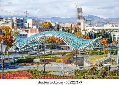 Tbilisi has a local landmark - the Friendship Bridge.