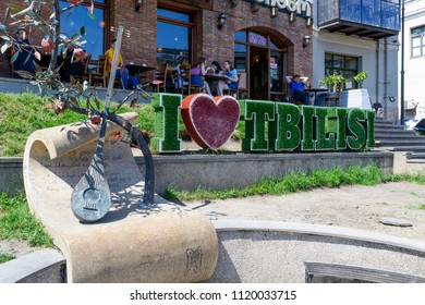 TBILISI - MAY 3: '' I love Tbilisi '' sign at Vakhtang Gorgasali Square in front of the Machakhela restaurant on May 3, 2018 in Tbilisi, Georgia.
