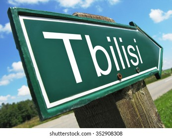 Tbilisi road sign