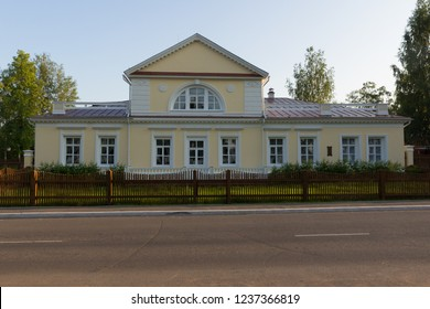 Tchaikovsky museum viewed from the street in Votkinsk, Russia