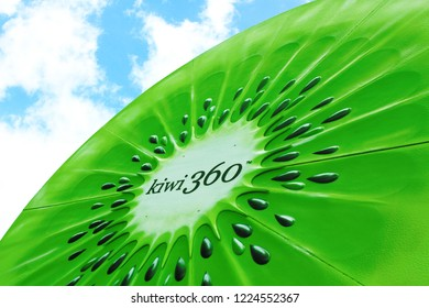 Te Puke, Bay of Plenty, New Zealand - December 15th 2014, Giant kiwifruit sign of the factory kiwi 360°