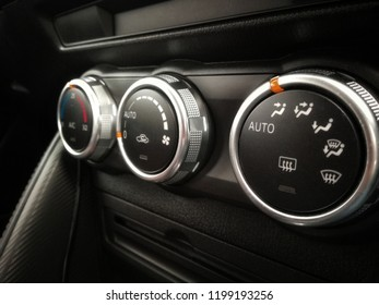 The technology of vehicle to control the condition in the car