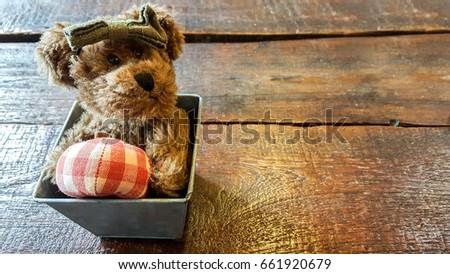 Teddy Bear Tank Stock Photo Edit Now 661920679 Shutterstock