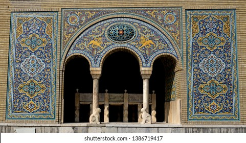 TEHERAN, IRAN-MARCH 20, 2019: external facade of the Golestan Palace, ancient residence of the royal Qajar dynasty, today Unesco world heritage site, in Teheran