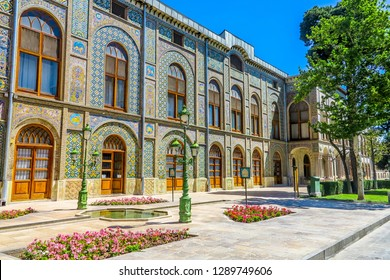 Tehran Golestan Palace Talar-e Salam Reception Hall Side View Point
