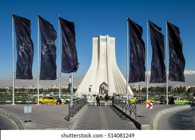 Tehran, Iran - 11.03.2016 Azadi square and tower Tehran