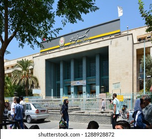 Tehran, Iran, 17 August 2015: The market branch of the National Bank of Iran (Bank Meli Iran), built in 1940. A modern building with some eclectic / traditional elements