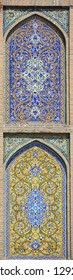 Tehran, Iran, 17 August 2015: The Shah mosque (Royal Mosque) in central Tehran, built in the early 19th century during the time of the Qajar dynasty. Detail.
