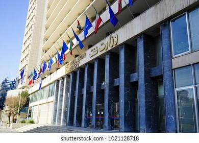 TEHRAN, IRAN - 29 January 2018. Headquarters of the Iran Petroleum Ministry of Iran in Tehran