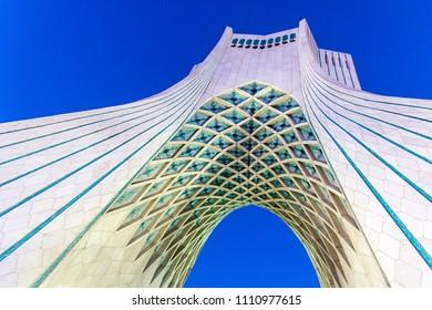 TEHRAN, IRAN - APRIL 2, 2018: Evening view of Azadi Tower in Tehran