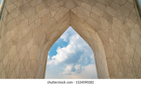 Tehran, Iran - April 2019: Azadi Tower in Azadi square in the Iranian capital Tehran