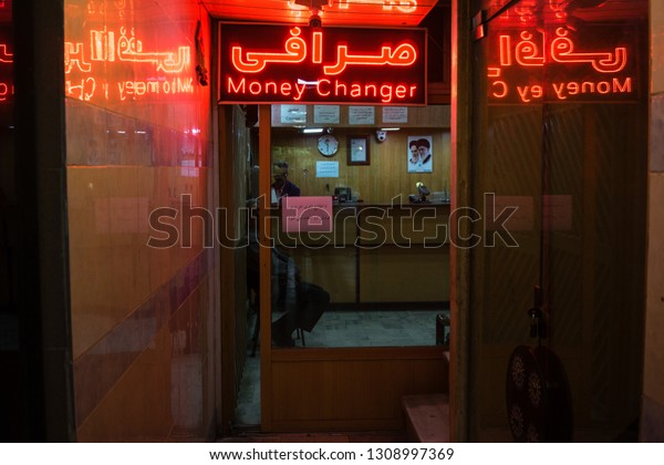 Tehran, IRAN - February, 2019: A money changer in Tehran with neon sign. A official foreign exchange in Iran.