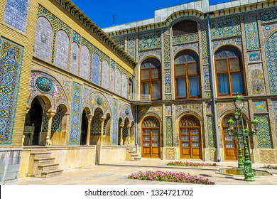 TEHRAN, IRAN  - MAY 2017: Golestan Palace Salam Reception Hall Edge and Khalvat-e Karim Khani Nook Outdoor View Point