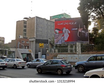 Tehran, Iran, November 2016: Iranian propagandist poster near by metro station Taleghani and embassy of USA. There's a lot of propagandist and patriotic posters around Tehran and other Iranian cities