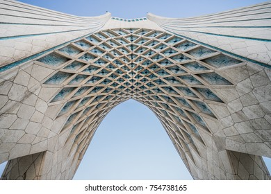 Tehran, Iran-CIRCA October 2017. A landscape view of the Azadi tower, located at Azadi Square. It is a symbol for 2,500th year of the foundation of the Imperial State of Iran.