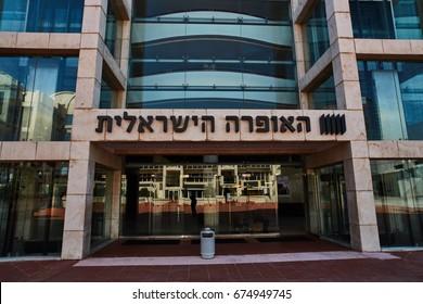 Tel Aviv - 10.02.2017: Tel Aviv art museum exterior and art monuments
