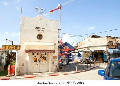 Tel Aviv, Tel Aviv-Yafo, Florentin, Israel - December 28, 2018: An exterior front view of urban old synagogue building in Florentin neighbourhood  in Tel Aviv - Yafo, Israel.