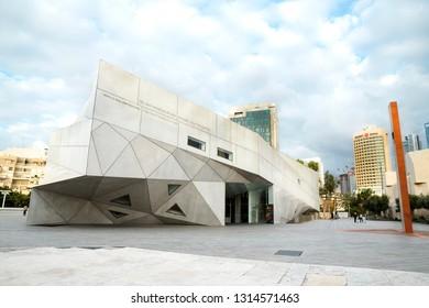 Tel Aviv, Tel Aviv-Yafo, Rabin square, Israel - December 28, 2018: A beautiful modern building of the Tel Aviv Museum of Art , Israel